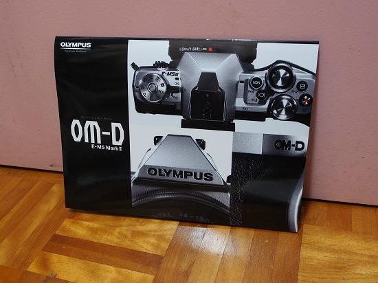 オリンパスOM-D E-M5 Mark2