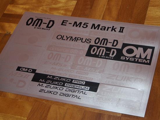 オリンパスOM-D E-M5 Mark2ステッカー