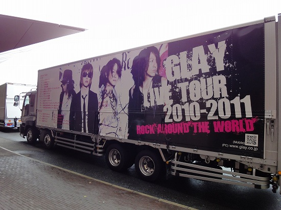 GLAY長崎公演