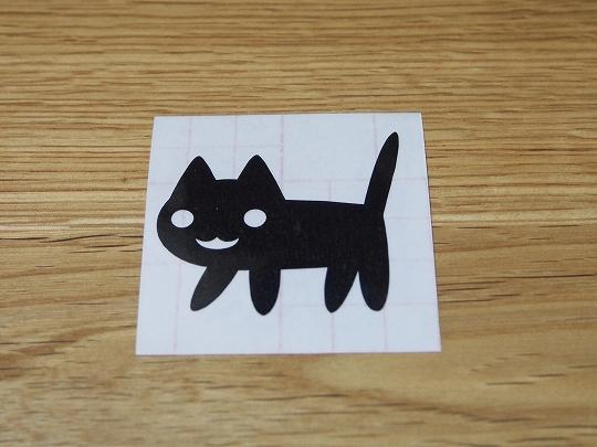 ハロウィン:猫