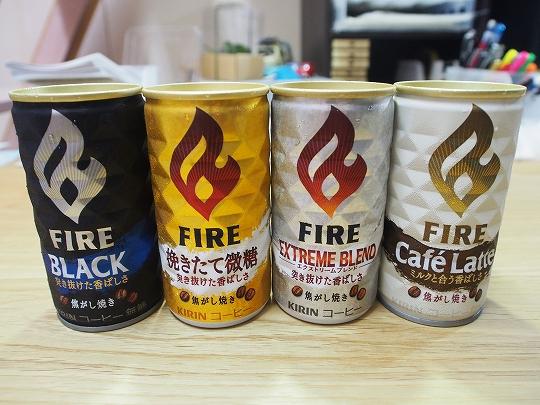 キリン缶コーヒー